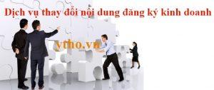 Dịch vụ thay đổi nội dung đăng ký kinh doanh
